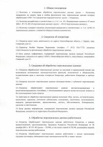 CCI22052017_0001
