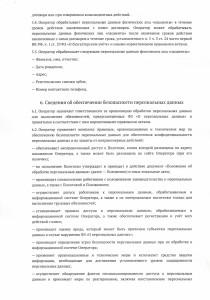 CCI22052017_0005